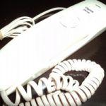 Vendo URGENTE Teléfono marca Gigaset para linea fija