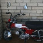 Corven DX 70cc Impecable