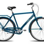Vendo bici modelo retro hombre