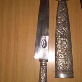 Vendo cuchillo antiguo