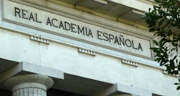 """El """"todes"""" será aceptado por la Real Academia Española si se populariza"""