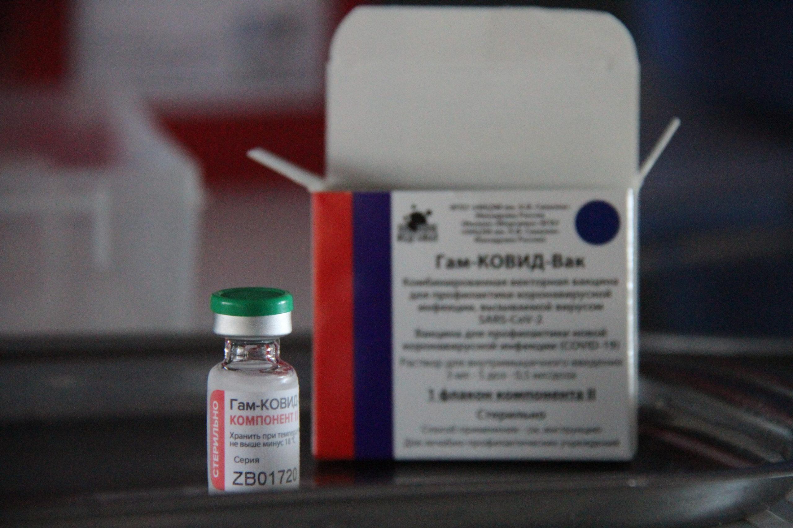 Llegan a La Pampa 48.220 vacunas contra la coronavirus