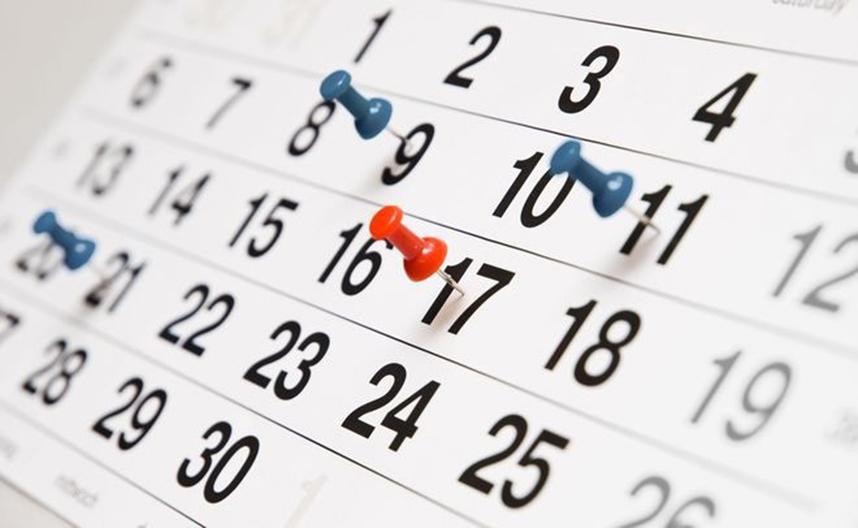 Feriados 2021: ¿Cuándo es el próximo feriado?
